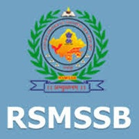 RSMSSB Junior Engineer Admit Card 2020