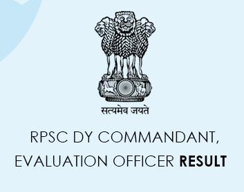 RPSC Deputy Commander Result 2020