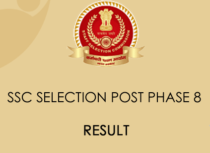 SSC Selection Post Phase 8 Result 2021