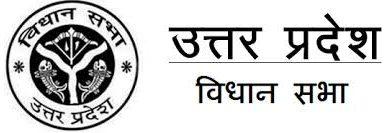 UP Vidhan Sabha ARO Admit Card 2021