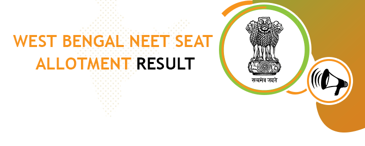 West Bengal NEET 2nd Seat Allocation Result 2020