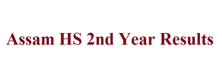 Assam HS Result 2021