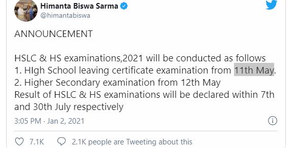 Assam HSLC Exam Time Table 2021