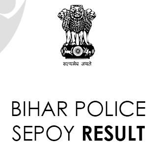 Bihar Police Cipay Result 2021