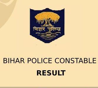 Bihar Police Officer PET Result 2021