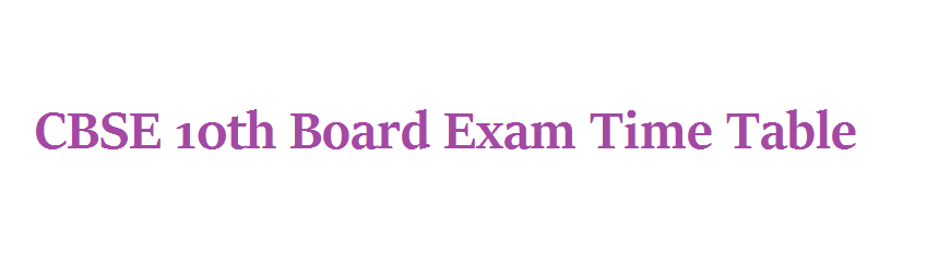 CBSE 10th Board Exam Time Table 2021