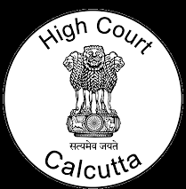 Calcutta High Court DEO Recruitment 2021