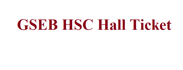 GSEB HSC Hall Ticket 2021