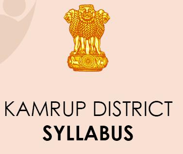 Kamrup District Syllabus 2021