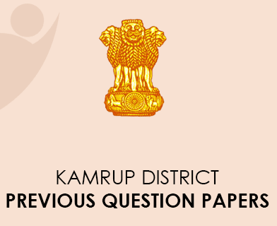 Kamrup District Previous Question Papers