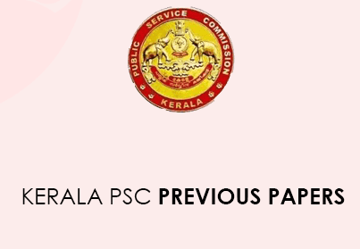 Kerala PSC Insurance Medical Assistant Previous Question Papers