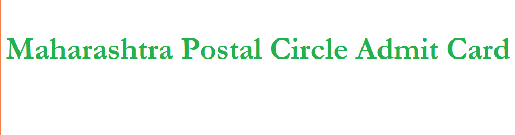 Maharashtra Postal Circle Hall Ticket 2021
