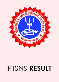 PTSNS University Result 2021