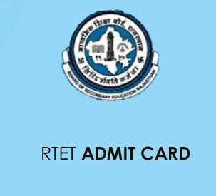 REET Admit Card 2021