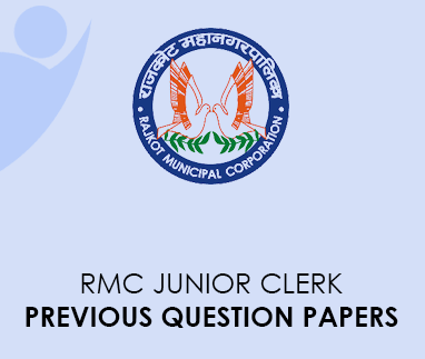 RMC Junior Clerk Previous Question Papers