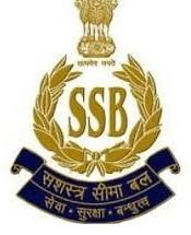 SSB Assistant Commandant Admit Card 2021