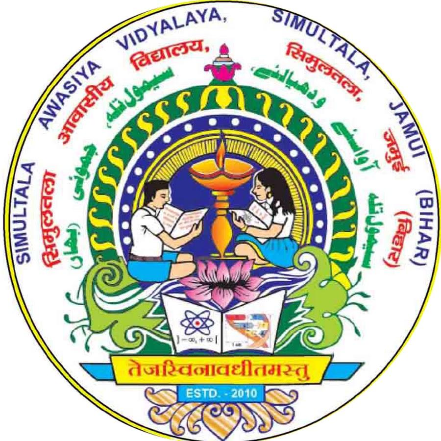 Simultala Awasiya Vidyalaya Result 2021