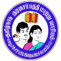 TNSCB Office Assistant Recruitment 2021