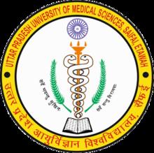 Uttar Pradesh University of Medical Sciences Result 2021