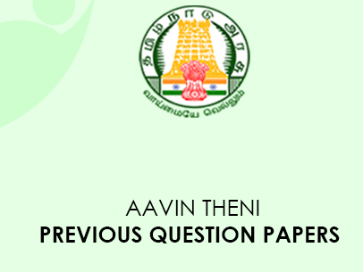 AAVIN Previous Question Papers