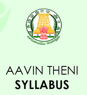 AAVIN Syllabus 2021