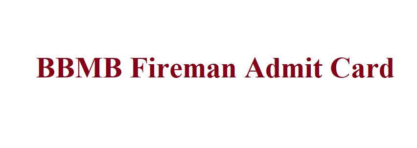 BBMB Fireman Admit Card 2021