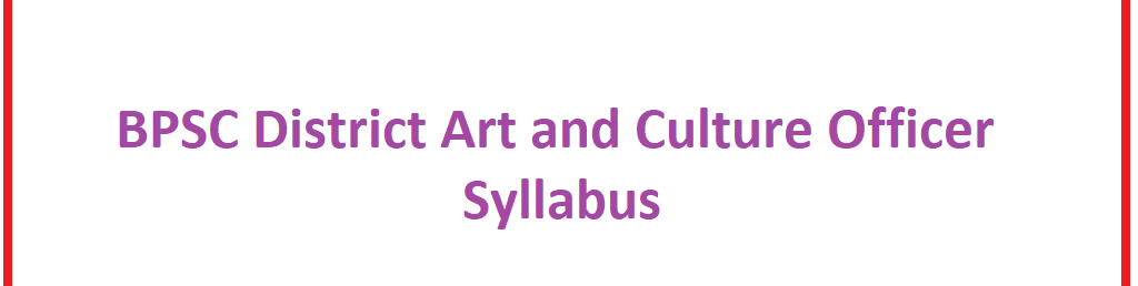 BPSC District Art And Culture Officer Syllabus 2021