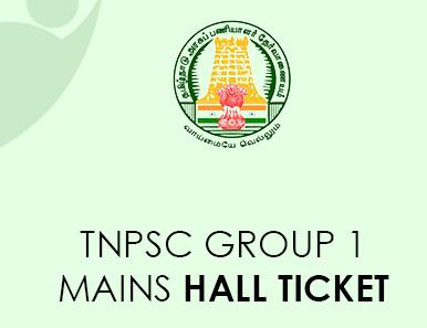 TNPSC Group 1 Admit card 2021