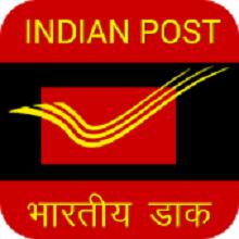 Maharashtra Postal Circle Postman Result 2021