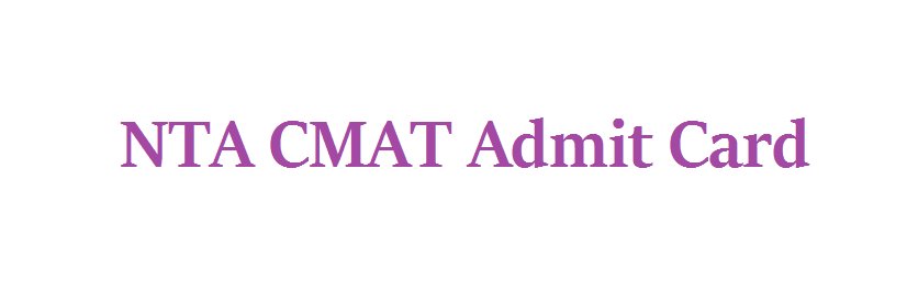 NTA CMAT Admit Card 2021
