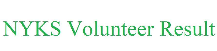 NYKS Volunteer Result 2021