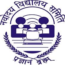 Navodaya Vidyalaya 9th Class Entrance Exam Admit Card 2021