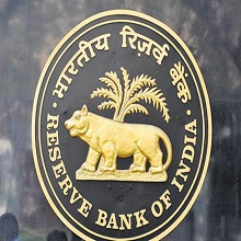 RBI Office Assistant Recruitment 2021