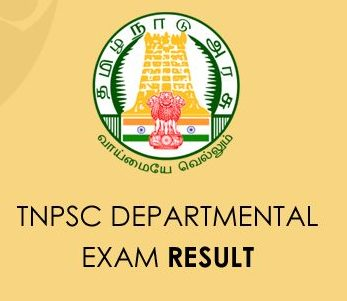 TNPSC Departmental Exam Result 2021