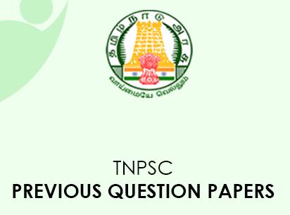TNPSC Previous Question Papers