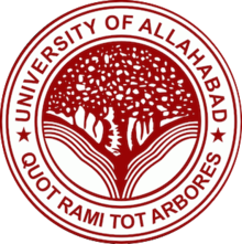 Allahabad University Admit Card 2021