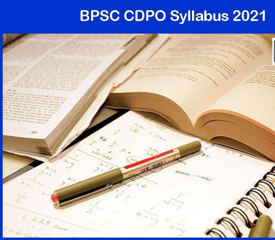 BPSC CDPO Syllabus 2021