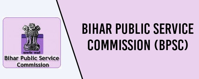BPSC Assistant Audit Officer Recruitment 2021