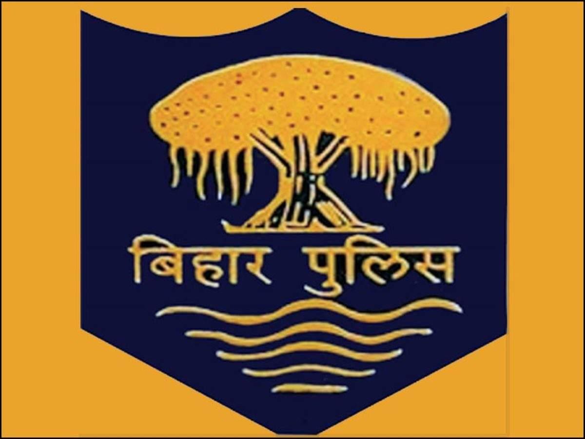 Bihar Police Fireman Result 2021