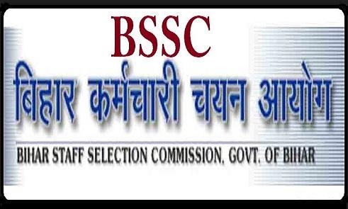 Bihar SSC Inter Level Recruitment 2021