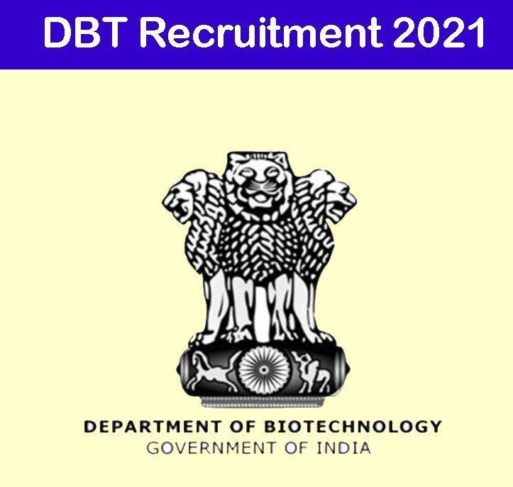 DBT Recruitment 2021