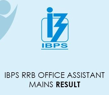 IBPS RRB Office Assistant Mains Result 2021