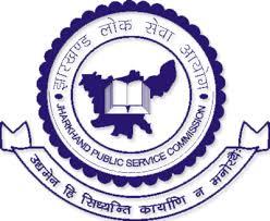 Jharkhand PSC Recruitment 2021