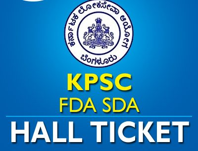 KPSC Hall Ticket 2021