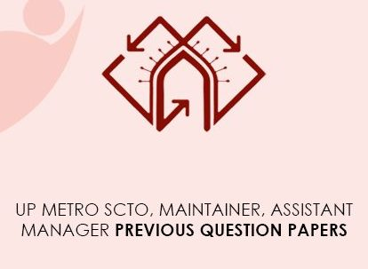 UP Metro Previous question Papers