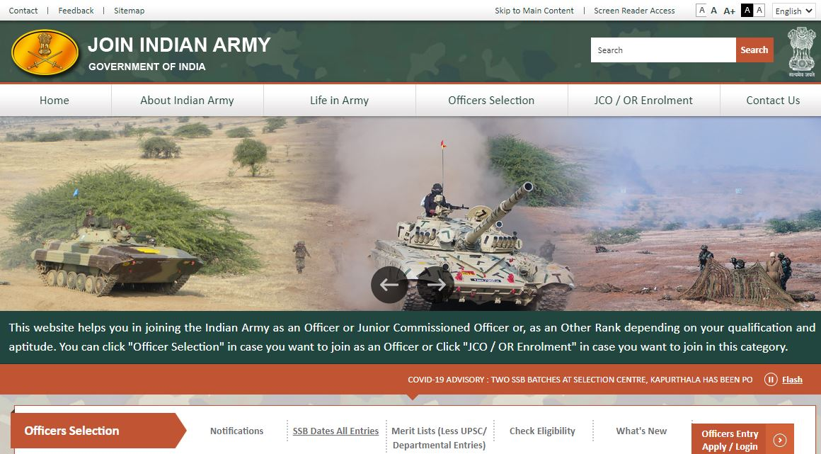Indian Army TGC Result 2021