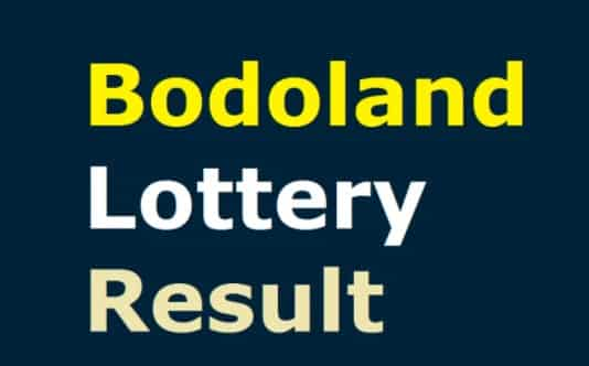 Bodoland lottery Result Today 22 4 2021 Live 4 PM