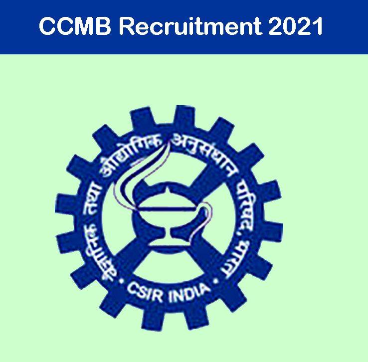 CCMB Recruitment 2021 Out - Apply Online Junior Secretarial Assistant Jobs