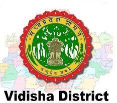 GMC Vidisha Recruitment 2021