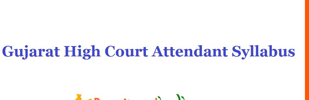 Gujarat High Court Attendant Syllabus 2021